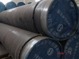 API5l 3lpe 3PE Coating SSAW LSAW Welded Steel Pipe