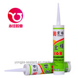 Acetic Adhesive/Glass Door/Glass Windows/Curtain Wall Silicone Sealant (HX-168)