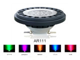 Waterproof PAR36 AR111 Landscape LED Outdoor Light RGB Evenly Lighting