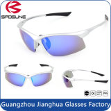 UV400 Cat 3 Outdoor Running Cycling Fishing General Sport Sunglasses