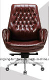 Ergonomic Barstools School Lab Hotel Executive Leather Office Chair (HX-AC048)