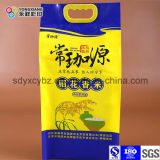 Logo Printing Rice Nylon Vacuum Bag/ Vacuum Sealable Nylon Pouch