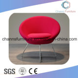Modern Furniture Office Visitor Red Small Size Fabric Leisure Chair