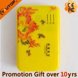 8000mAh/10800mAh Mobile Power Bank & Phone Charger (YT-PB50)