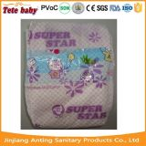 Colourful Disposable Baby Diaper, Baby Products, Baby Disposable Diaper Products