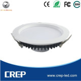 High Power 8 Inch Dimmable 25W/30W/36W Recessed LED Downlight