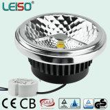 12W Dimmable Scob Reflector G53 LED AR111 (LS-S612-G53-ED-CWWD/CWD)