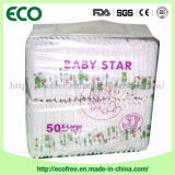 Economic Baby Diaper (S/M/L/XL) -PE Film with PP Tape Baby Diapers