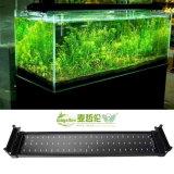Fish Tank SMD LED Light 11W