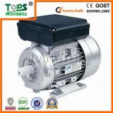 MC Series Single Phase Induction Motor for Household Appliance