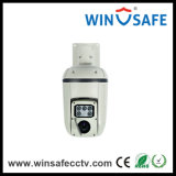 2megapixel Vandalproof IR Dome CCTV Camera