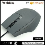 Brand Glowing 6D Wired Optical Gaming Mouse