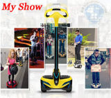 Stand-up Balance Electronic Scooter, Mini Scooter for Chidren