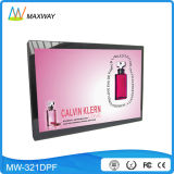 Factory OEM/ODM 32-Inch Digital Photo Picture Frame with Loop Video