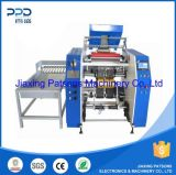 PVC Cling Film Catering Roll Winder