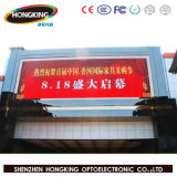 Mature Technology Outdoor Full Color P6 SMD3535 Sign LED