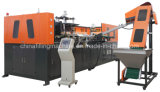 Automatic Beverage Bottle Making Moulding Machine