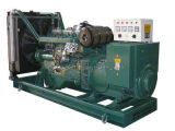 2016 Factory 10% Discount Promotion Price Best Selling New Type with Best Quality and Ce Certificate 250kw Cummins Diesel Generating Set