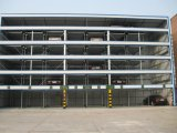 Steel Building/Steel Structure Car Park (SSW-636)