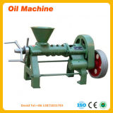 Cheap Oil Mill Oil Plant Oil Expeller Oil Press Machine