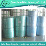 Hot Sale Adl Nonwoven for Baby Diapers with High Quality