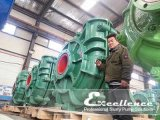 Slurry Pump (EHM-12ST SLURRY PUMP)
