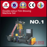 HDPE LDPE Two Color Film Blowing Machine