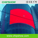 Chipshow P16 Full Color Advertising LED Screen Manufacturers China