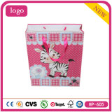 Litte White Tiger Baby Presents Coated Paper Shopping Gift Bag