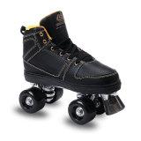 Quad Roller Skate (QS-63)