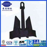 High Quality Boat AC-14 Hhp Stockless Anchor AC-14 Anchor