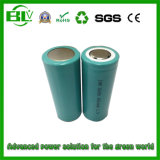 26650 Lithium-Ion Battery 80A 4500mAh 3.7V Rechargeable Battery