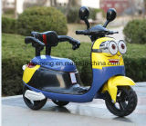 2016 Popular Mini Electric Kids Ride on Plastic Motorcycle