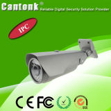 Waterproof Metal Video Surveillance CCTV IP Camera with WDR (KIP-200CY40H)