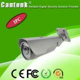 Waterproof Metal Video Surveillance Night Vision IP Camera (KIP-200CY40H)