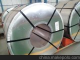 Cold Rolled Steel Coil (CRC) (DC01)