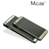 New Innovative Hollow Design Carbon Fiber Cell Phone Cover for Apple iPhone 7