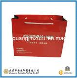 Red Color Glossy Lamination Paper Bag (GJ-Bag195)