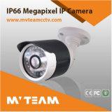New Housing Design Megapixel P2p HD Camera China IP Camera Manufacturer (MVT-M15)