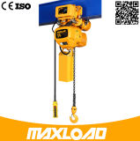 Top Quality 1t Electric Chain Block