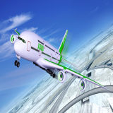 Fast Air Cargo Shipping From Shanghai to Iran