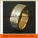 Shineme Jewelry Between 18k Gold Plated and Silver Carving Titanium Ring  (TR1915)
