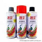 Super Gloss High Quality Chrome Effect Spray Paint