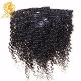 Brazilian Virgin Hair Clip in Human Hair Extensions, 7PCS/Set Kinky Curly Clip in Hair Extensions, Color 1b