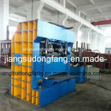 Hydraulic Guillotine Scrap Metal Shear Machine