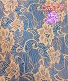 Wholesale More Color Choice Stretch Lace for Dress