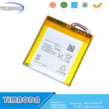 1840mAh High Quality Mobile Phone Replacement Battery for Sony Ericsson Xperia Acro S Lt26W Lt26W Battery