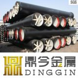 Chinese Ductile Iron Pipe Manufacturer