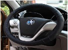 Auto Parts Genuine Leather Steering Wheel Cover (BT GL13)