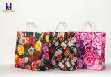 Fashion Non Woven Gift Shopping Bag